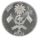 Moneda de maldivo Rufiyaa Imagenes de archivo