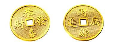 Moneda de oro china Fotos de archivo