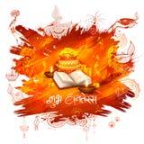 Moneda de oro en el pote para la celebración de Dhanteras en el festival feliz de la luz de Dussehra del fondo de la India libre illustration