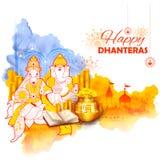 Moneda de oro en el pote para la celebración de Dhanteras en el festival feliz de la luz de Dussehra del fondo de la India stock de ilustración