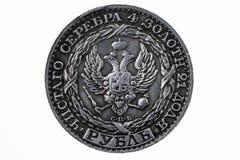 Moneda de plata grande en el fondo blanco foto de archivo