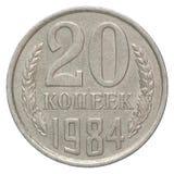 Moneda de plata rusa de los centavos Fotografía de archivo libre de regalías