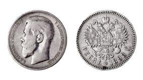 Moneda de plata rusa vieja 1 rublo Imagen de archivo libre de regalías