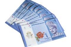 Moneda de Riggit Malasia Imágenes de archivo libres de regalías
