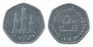Moneda de United Arab Emirates Fotografía de archivo libre de regalías
