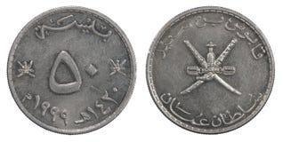 Moneda de United Arab Emirates Imagenes de archivo