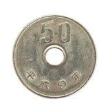 moneda de 50 yenes japoneses imagen de archivo libre de regalías