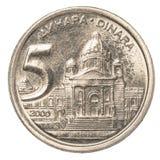 moneda del dinar yugoslavo 50 Fotos de archivo libres de regalías