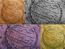 Moneda del imperio otomano Imagenes de archivo