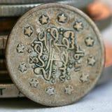 Moneda del imperio otomano, macro Foto de archivo libre de regalías