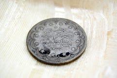 Moneda del otomano Fotos de archivo libres de regalías