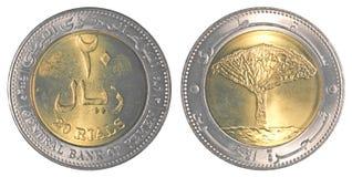 Moneda del rial de 20 yemeni Fotos de archivo