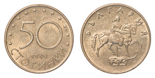 moneda del stotinki de 50 búlgaros Imágenes de archivo libres de regalías
