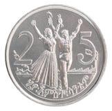 Moneda etíope de los centavos Imagen de archivo libre de regalías