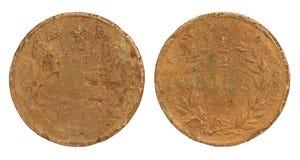 Moneda india vieja de la compañía del este británica de la India imagen de archivo libre de regalías