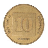 Moneda israelí Fotos de archivo libres de regalías