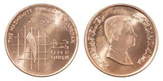 Moneda jordana del qirsh imágenes de archivo libres de regalías