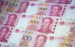 Moneda legal del Banco Popular de China imagenes de archivo
