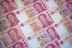 Moneda legal del Banco Popular de China imagen de archivo libre de regalías