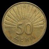 Moneda macedónica de 50 guaridas Imágenes de archivo libres de regalías