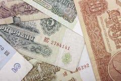 Moneda obsoleta de las rublos de los billetes de banco de la Unión Soviética Imagen de archivo libre de regalías