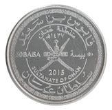 Moneda omaní del baisa Imagen de archivo
