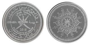 Moneda omaní del baisa Foto de archivo