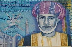 Moneda omaní del rial Imagenes de archivo
