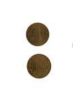 Moneda 10 rublos Fotografía de archivo libre de regalías