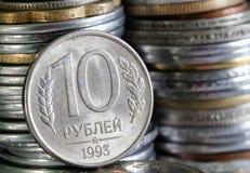 Moneda rusa del dinero en circulación de la rublo o de la rublo con 10 Imágenes de archivo libres de regalías