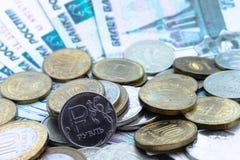 Moneda rusa una rublo Imágenes de archivo libres de regalías