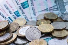 Moneda rusa una rublo Fotos de archivo libres de regalías