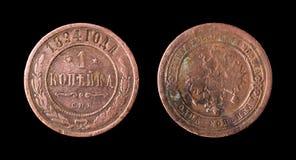 Moneda rusa vieja de 1 copec. Imagen de archivo libre de regalías