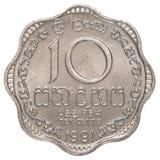 Moneda srilanquesa de 10 centavos de la rupia Foto de archivo libre de regalías