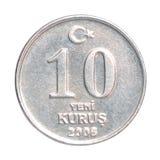 Moneda turca del kurus Imagen de archivo