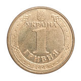 Moneda ucraniana del hryvnia Fotografía de archivo