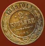 Moneda vieja. Fotos de archivo
