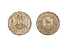 Moneda vieja del metal de Iraq foto de archivo
