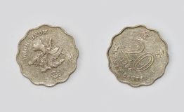 Moneda vieja en Hong-Kong imágenes de archivo libres de regalías