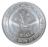 Moneda yemení del rial Fotografía de archivo
