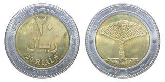 Moneda yemení del rial Fotografía de archivo libre de regalías