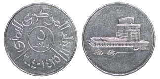 Moneda yemení del rial Imagen de archivo