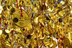 Monedas chinas fotos de archivo