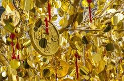 Monedas chinas imagenes de archivo