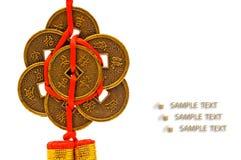 Monedas chinas de la suerte. Foto de archivo