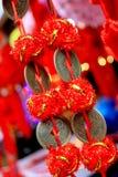 Monedas chinas para el festival de linterna Imágenes de archivo libres de regalías