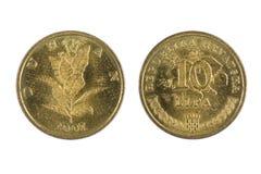 Monedas de Croacia Imagen de archivo