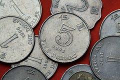 Monedas de Hong Kong imágenes de archivo libres de regalías