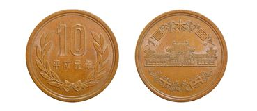Monedas de Japón 10 yenes fotografía de archivo