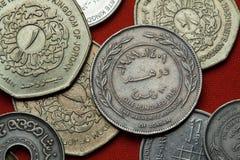 Monedas de Jordania imágenes de archivo libres de regalías